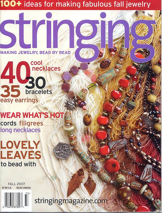 Stringing Beads Magazine Stringing Magazine Fall 2007